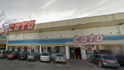 Supermercado Coto. Luis Viale y Nazca