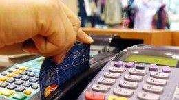 No deben efectuarse recargos por pagos con tarjeta de crédito
