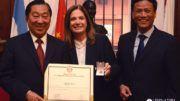 Funcionario chino huesped de honor